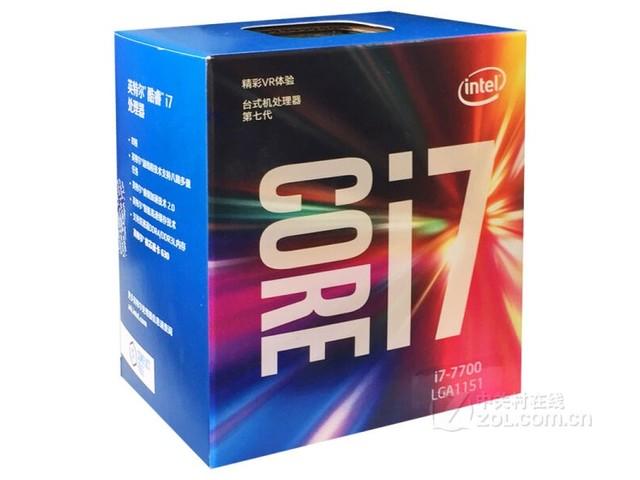 Intel 酷睿i7 7700盒装处理器济南促销