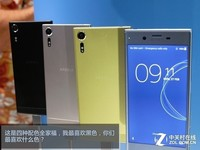 索尼 Xperia XZs天津地区特价仅3599元