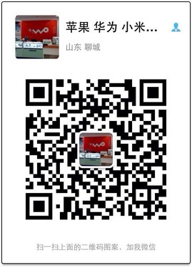 华为荣耀畅玩6X(4G+64G)聊城1599元