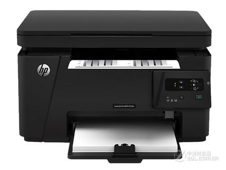 轻巧办公 智慧打印 惠普126A售1100元