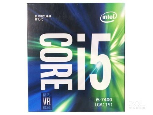 四核i5 7400电脑主机送游戏机械键盘