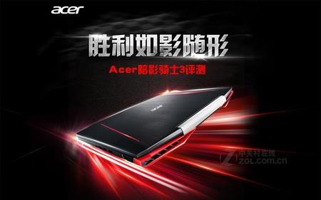Acer 暗影骑士3黑色 标题图
