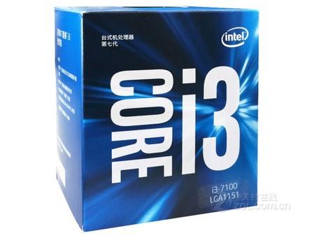 Intel 酷睿i3 7100 今日南宁欧显出售:699元
