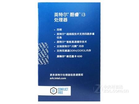 Intel 酷睿i3 7100处理器安徽售825元