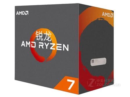 AMD Ryzen 7 1800X处理器东莞促3199元
