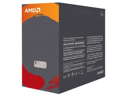 套装更实惠 AMD Ryzen 1700X太原促销