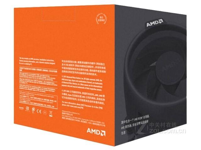AMD Ryzen 7 1700 甘肃锦鑫售价2288元