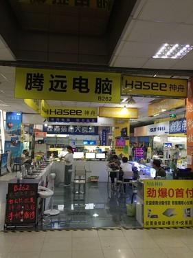 宁波分期付款 华硕FX53VD7700售7900元