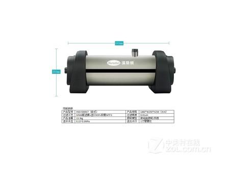 父亲节礼物 汉斯顿HSD-5000CT净水器特价