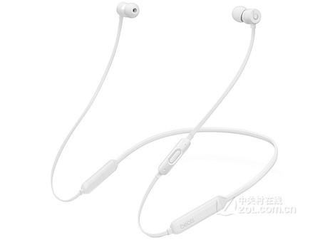 Apple W1 芯片  Beats X耳机安徽报899