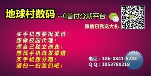 长沙三星C9pro 分期付款售2599元可0首付