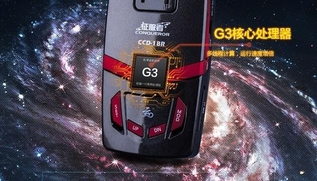 智能语音云狗 征服者CCD-18R促销599元