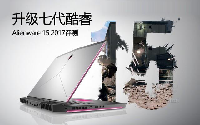 Alienware 15银色 标题图