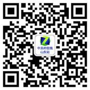 深圳IT�W�蟮�:中�P村在�山�|站二�S�a:sditol