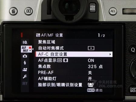 8强大瞬间捕捉 富士X-T20套机西安促销