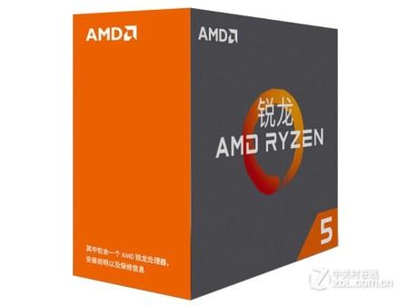 一代神U   AMD r5 1700安徽仅售2199元