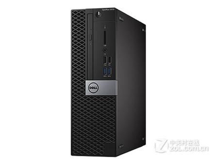戴尔OptiPlex 7050台式电脑特价4199元