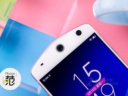 新疆美图手机M8KK数码火爆热销