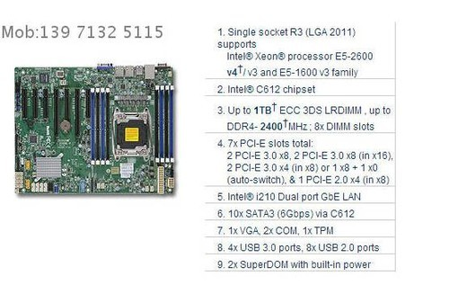 强氧塔式服务器超微X10SRL-F特价1750