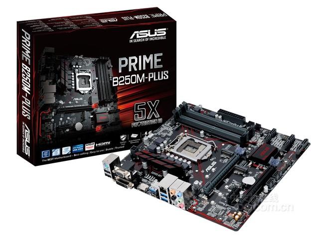 6项供电 华硕PRIME B250M-PLUS仅555元