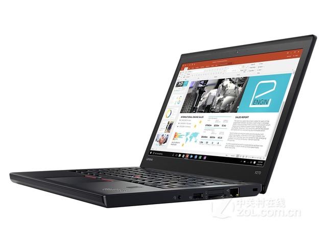 移动办公商用本 ThinkPad X270仅售5499