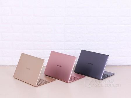 长沙华为MateBook X 笔记本仅售7250元