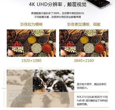 颜值最高的4K显示器!华硕MX27UQ南宁热售中