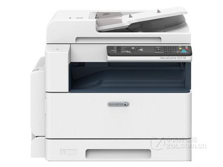 3富士施乐新款S2110N复印机报价7899元