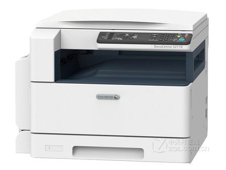 USB接口 施乐2110N复印机现价3100元