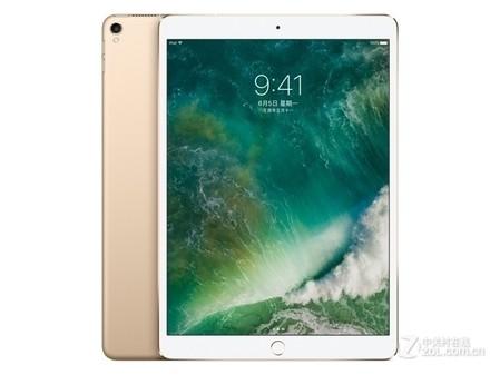 轻薄机身 苹果10.5英寸iPad Pro售5699!