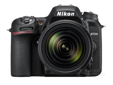 尼康D7500/18-200单反相机套机售10800元