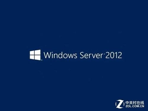 Microsoft SERVER 2012中文版含税特价