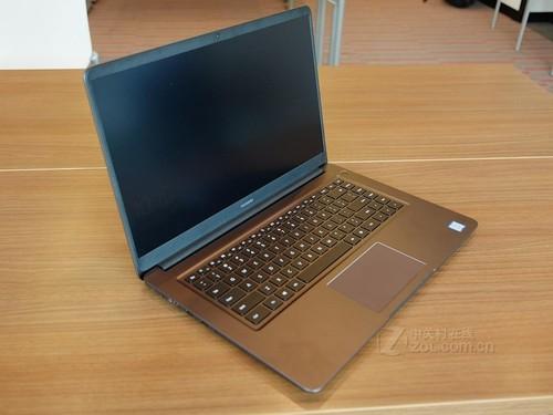 买家咨询 颜值与性能并存 华为MateBook D安徽4788元
