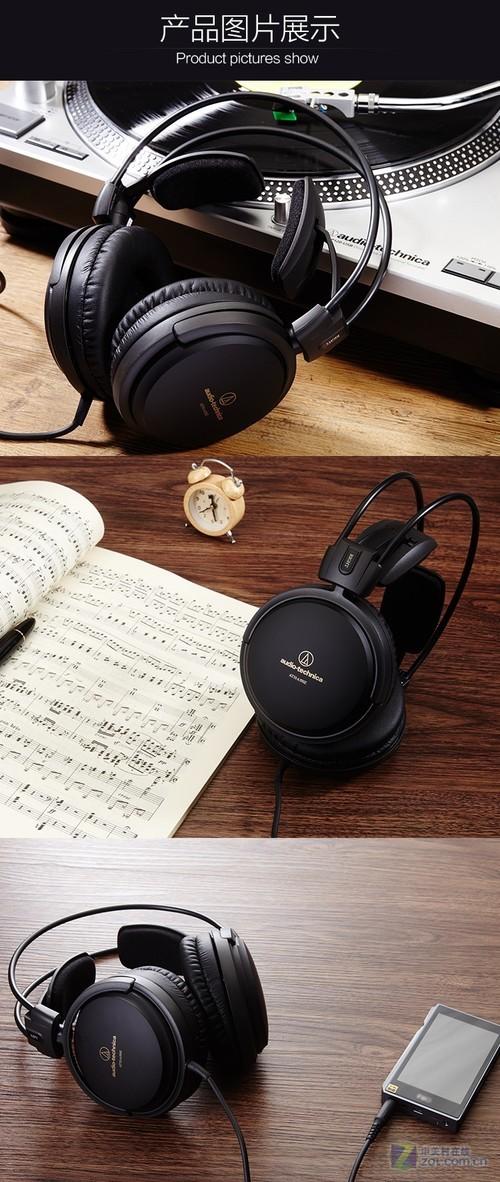 铁三角A550Z艺术监听耳机 现货特价880