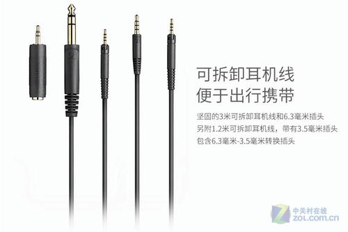 森海塞尔HD5系列全新力作HD599郑州到货
