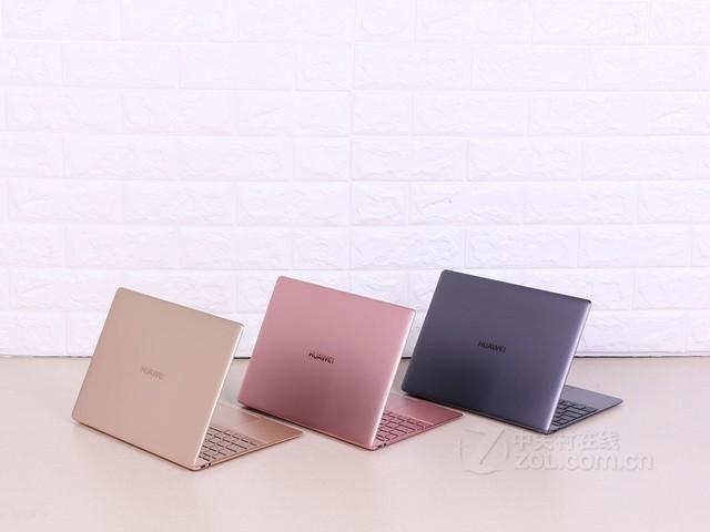 13寸i7芯512G 华为MateBook X济南特价
