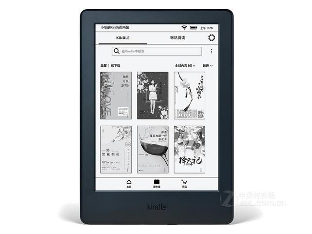 亚马逊KindleX咪咕版安徽特惠价663
