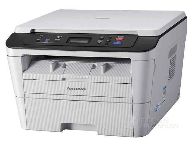 打印利器 联想M7400 Pro济南促销1059元