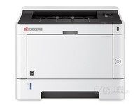 重庆京瓷P2040DN环保打印机价格面议