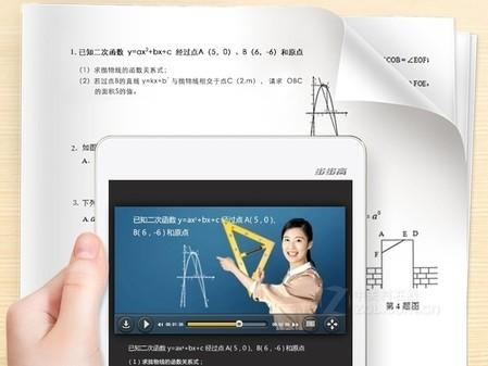 实力产品 步步高学生平板S1Pro安徽售2699元