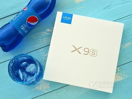 vivo X9s长沙售2698元进店购机立减200元