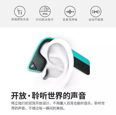 AfterShokz AS600骨传导耳机售价898元