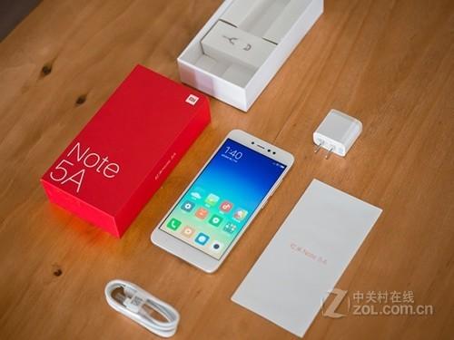 红米Note5A实体店现货特价 仅630元起