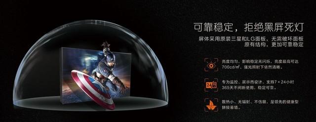 拒绝黑屏死灯 乐华专显46寸无缝液晶拼接屏售5.28万