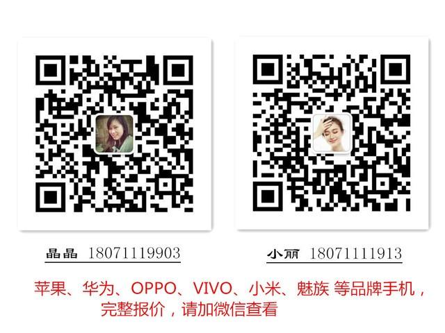 武汉P10plus华为2017年旗舰机大屏才爽