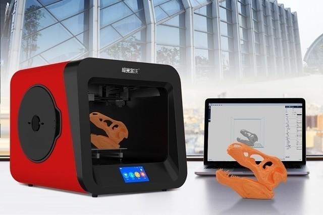 关于3D打印你想知道的都在这 A7售1.28万元