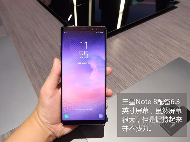 武汉三星NOTE8有货啦仅售6880元可0分期图片