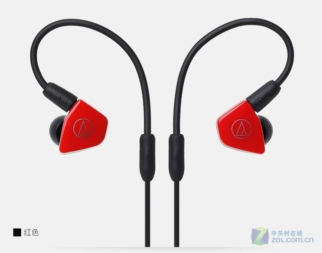线控入耳式耳机 铁三角LS50 济南促销