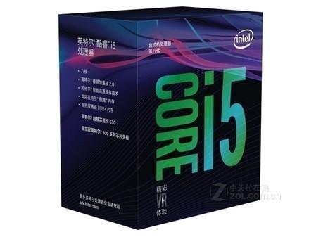 性能神U Intel 酷睿i5 8400处理器1591元