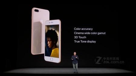 翘首以盼苹果iPhone 8预定中 可分期付款
